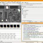 MVTec_HALCON_hdevelop.jpg