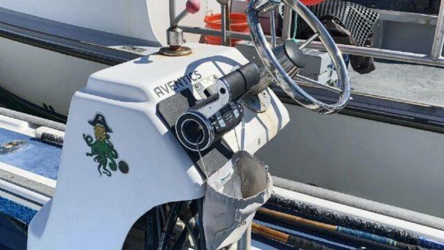 Fischereibootes PinWheel mit Schiffsteuerung