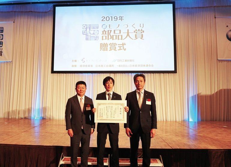 nsk-Monozukuri-award-DIN-Kugelgewindetriebe.jpg